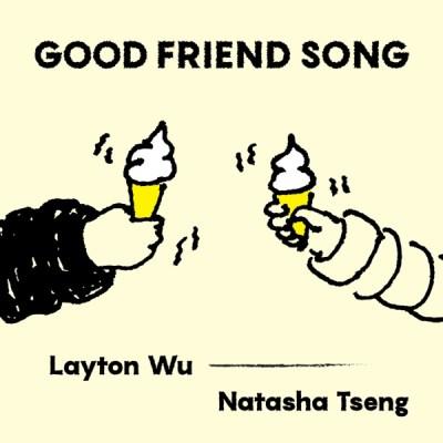 Layton Wu - Good Friend Song - Single
