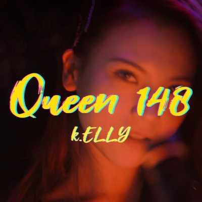 王嘉莉 - Queen 148 - Single
