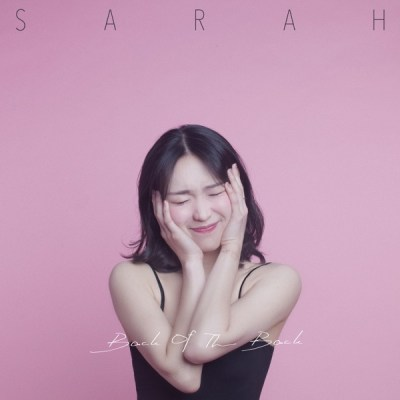 Sarah - 背後的背後 Part 2
