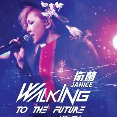 卫兰 - 卫兰Janice Walking to the Future Live 2014