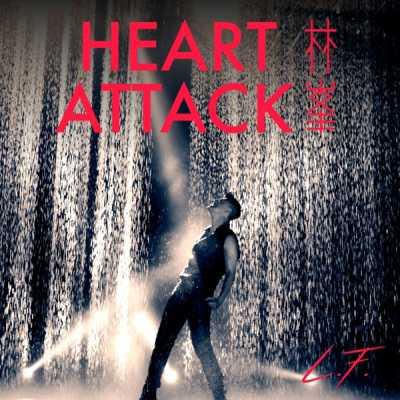 林峯 - Heart Attack - EP