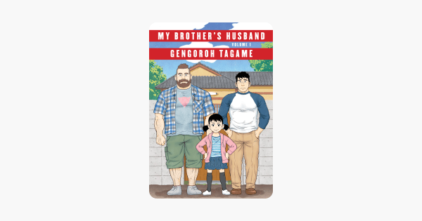 ‎My Brother's Husband, Volume 1 on Apple Books