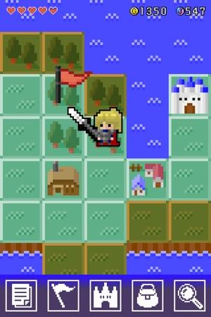 浮遊大陸バトリクス Screenshot