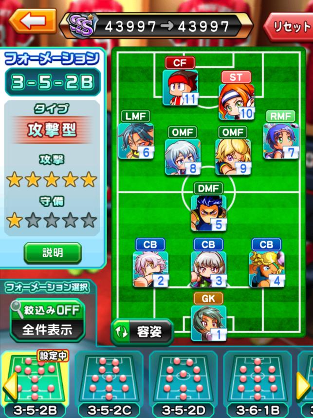 実況パワフルサッカー Screenshot