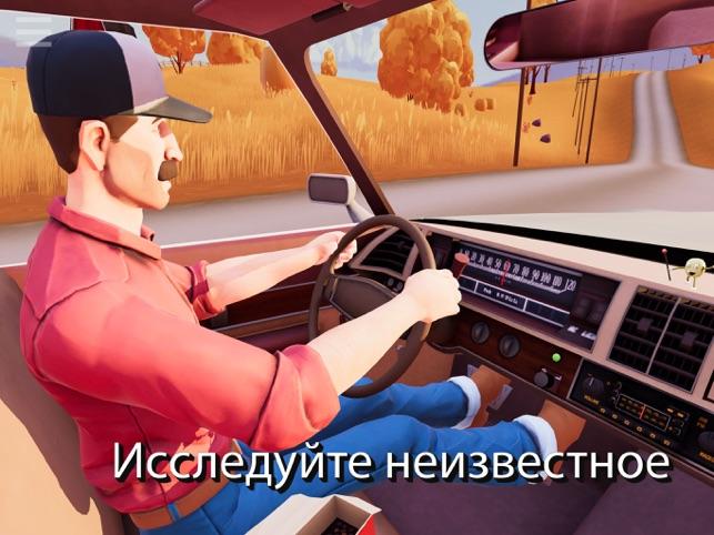 Hitchhiker - игра-детектив Screenshot