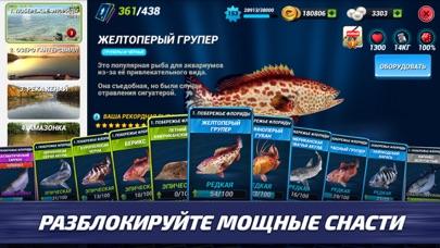 Fishing Clash: Рыбалка Игра для ПК скачать бесплатно