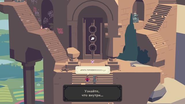 Guildlings Screenshot