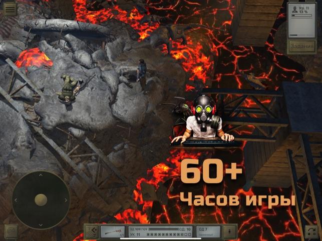 ATOM RPG Screenshot