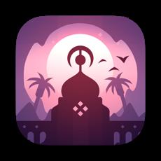 Alto's Odyssey: The Lost City