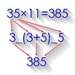 Matematik Hileleri (100+)