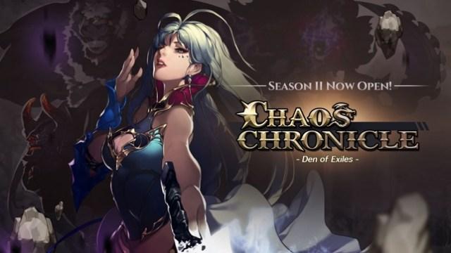 Chaos Chronicle Screenshot