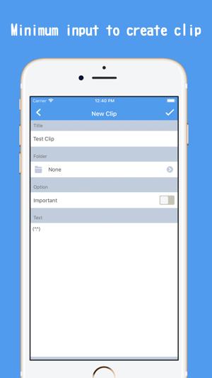 QuickClip   Clipboard Manager Screenshot