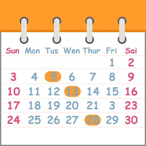 ハチカレンダー2 Lite