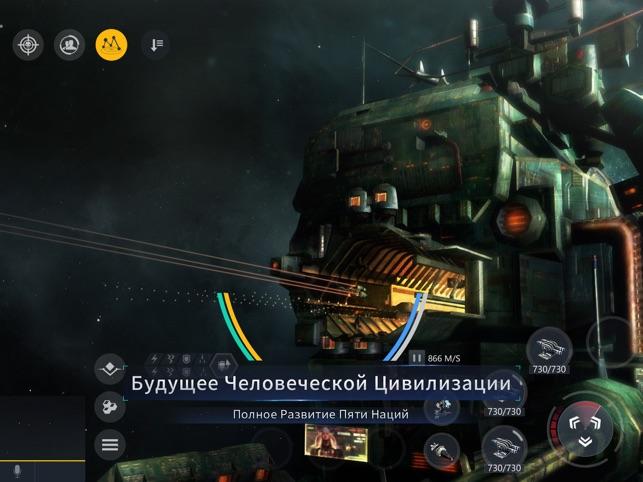 Second Galaxy Screenshot