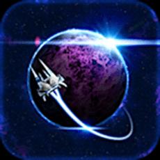 Eclipse - Boardgame