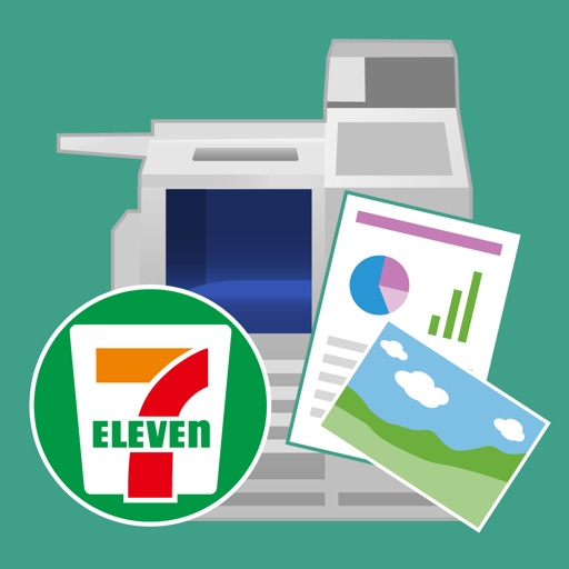 PDFも写真もコンビニですぐ印刷「かんたんnetprint」