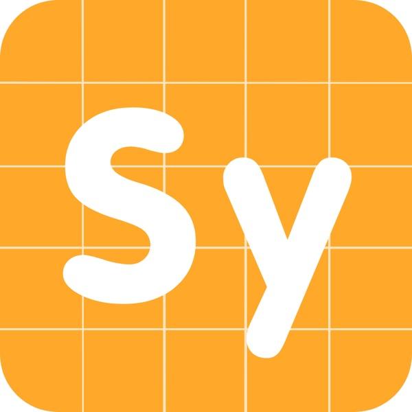 Symbolab Practice
