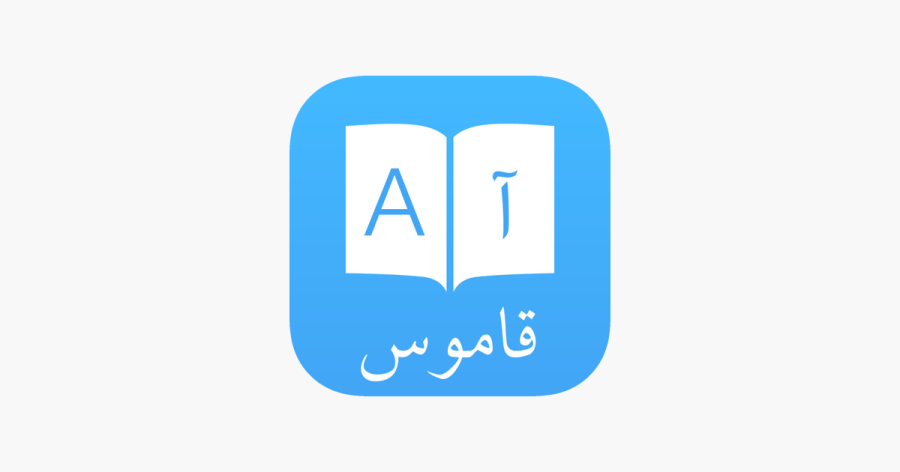 Dict Plus قاموس و ترجمة عربي On The App Store