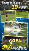 ワールドサッカーコレクションSスクリーンショット4