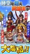 ファンタジードライブ【快進撃3DRPG】スクリーンショット4