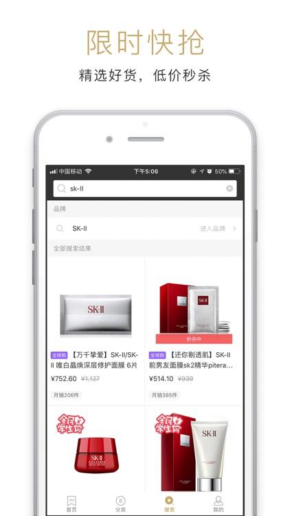 正品奢分期-奢侈品購物APP by Weifeng Zhang