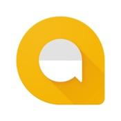 Google Allo: la app de mensajería inteligente