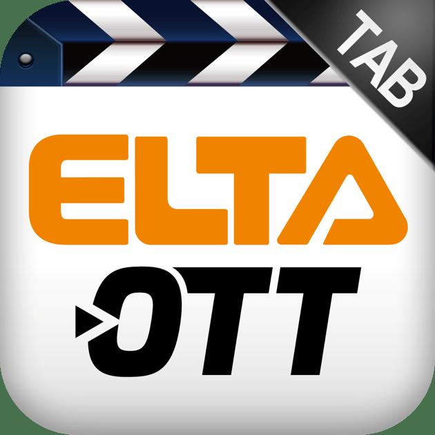 在 App Store 上的「愛爾達OTT Tab 雲端影音服務」