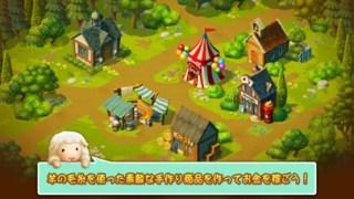 小さな羊 - 癒しのバーチャルペット育成ゲームスクリーンショット5