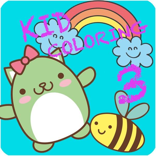 Download Kid Coloring 3