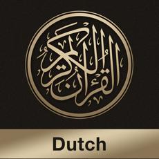 Quran-Dutch
