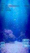 癒しのクラゲ育成ゲーム(無料)スクリーンショット4