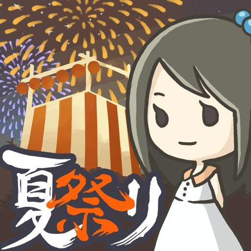 昭和夏祭り物語 ~あの日見た花火を忘れない~