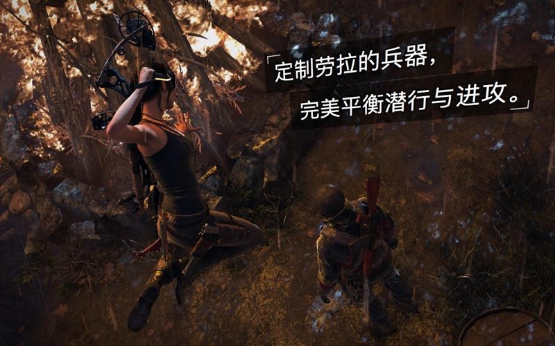 古墓丽影 Rise of the Tomb Raider™ for Mac 1.0.1 - 和劳拉一起动作冒险把