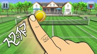 ヒットテニス3 - Hit Tennis 3スクリーンショット1