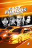 Justin Lin - The Fast and the Furious: Tokyo Drift  artwork