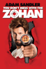 Dennis Dugan - You Don't Mess With the Zohan (Unrated)  artwork