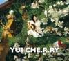 CHE.R.RY - EP