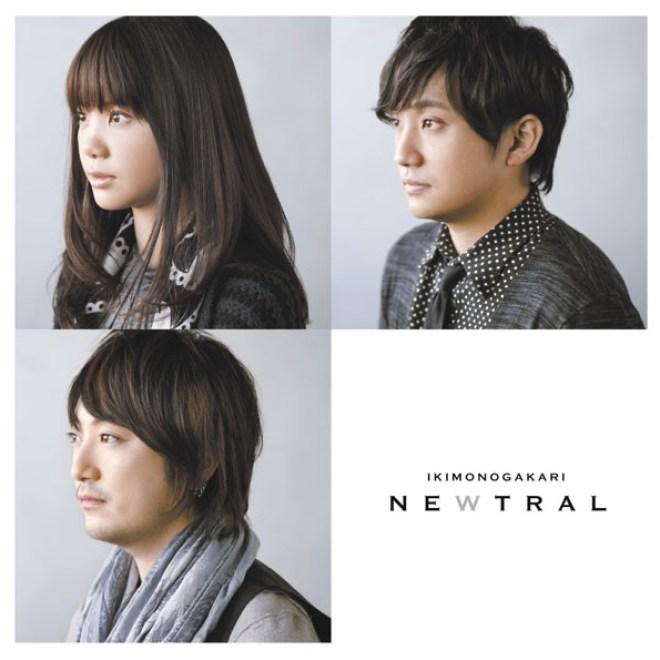 いきものがかり - NEWTRAL