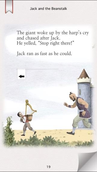 ジャックと豆の木 Screenshot