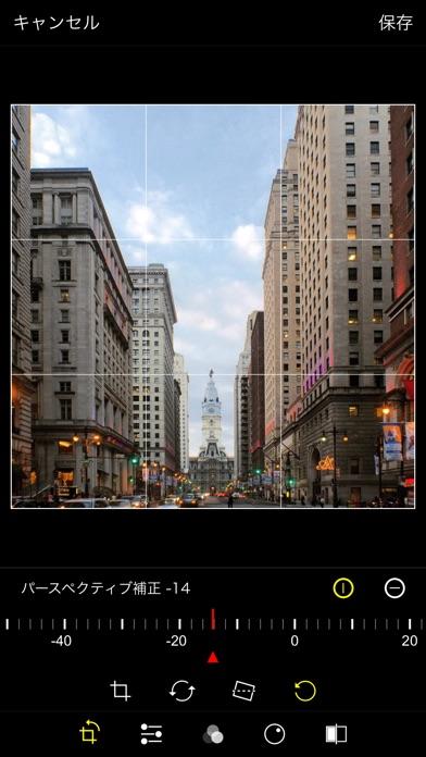 ProCam 5 Screenshot
