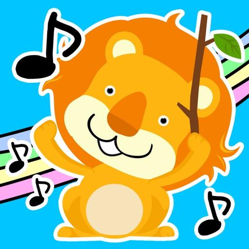 リズムで遊ぼう!動物オーケストラ - 子ども・赤ちゃん・幼児向けの無料知育アプリ