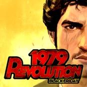 1979 Revolution: A Cinematic Adventure Game