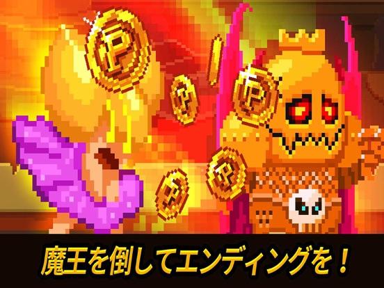 コインプリンセス V - タップで脱出するドット姫 Screenshot