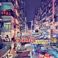 Urban Hong Kong by Thomas Birke