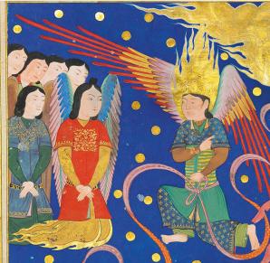 Nahj al-Faradis Sultan Abu Sa'id Gurkan Christie's