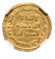 Bonham's 11/06/2020, lot 44 Gold Dinar without provenance