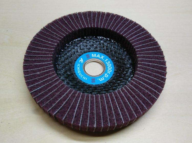 繊維タイプのマルチディスク