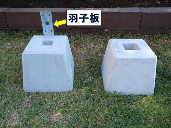 羽子板付束石と普通の束石