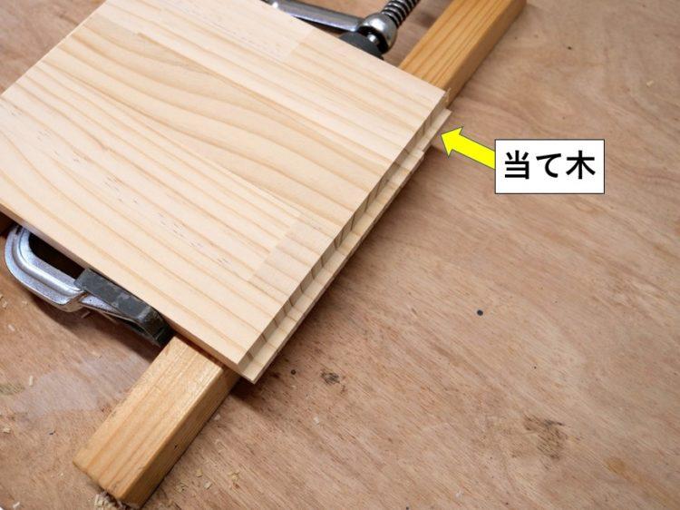 さね幅が②材厚1/3になるまで切削する