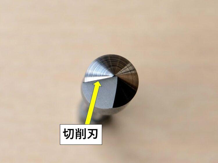 先端形状と切削刃